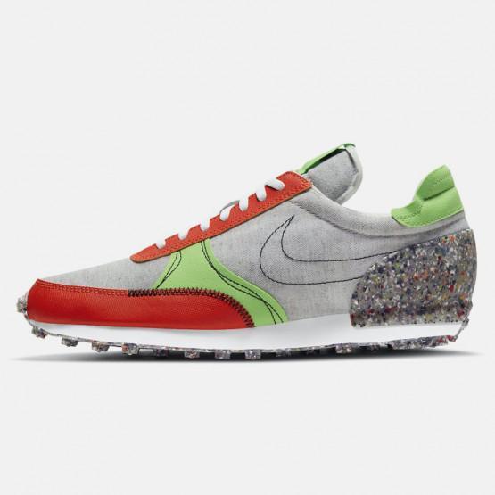 Nike DBreak-Type Ανδρικά Παπούτσια
