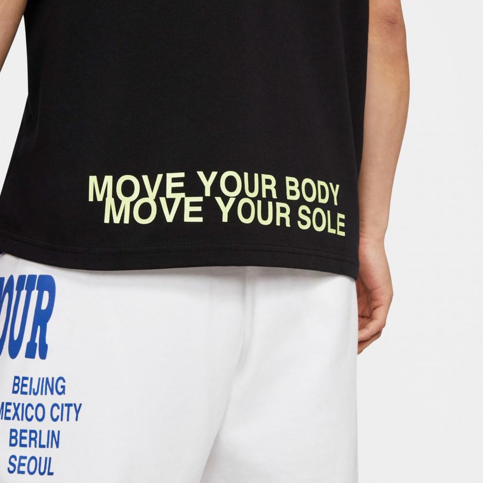 Nike Sportswear World Tour Ανδρικό T-Shirt