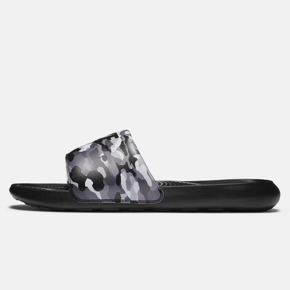 Nike Victori One Slide Print Unisex Παντόφλες