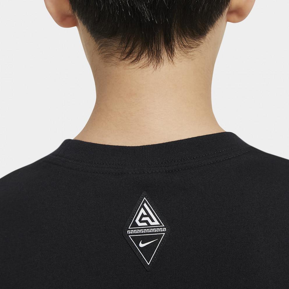 Nike Dri-FIT Giannis Παιδικό T-shirt