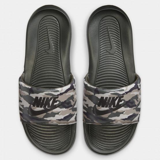 Nike Victori One Slide Print Slides