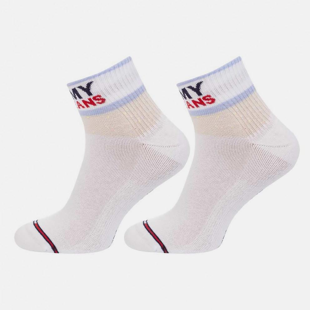 Tommy Jeans Cushioned Quarter Unisex Κάλτσες