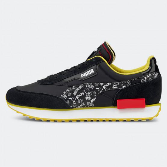 Puma X Peanuts Future Rider Ανδρικά Παπούτσια
