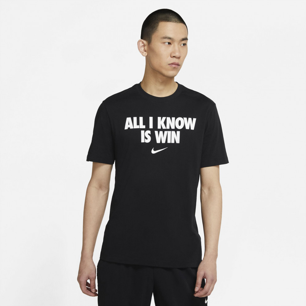 """Nike """"All i Know Is Win"""" Men's T-shirt"""
