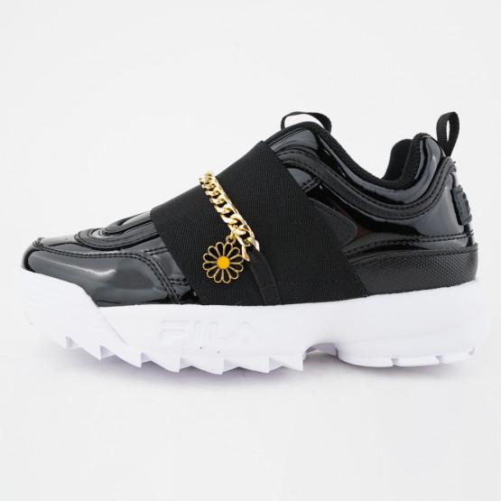 Fila Heritage Disruptor II Metal Chain Γυναικεία Sneakers