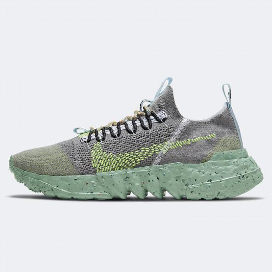Nike Space Hippie 01 Men's Shoes