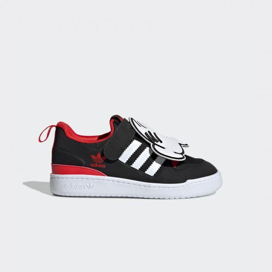 adidas Originals Forum 360 Παιδικά Παπούτσια