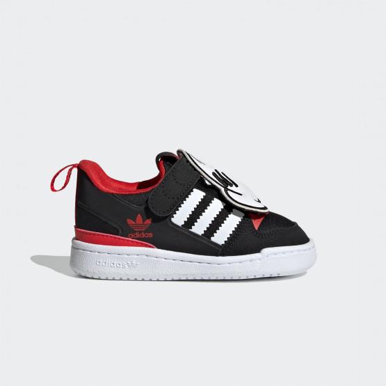 adidas Originals Forum 360 Βρεφικά Παπούτσια
