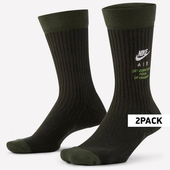 Nike Air SNKR Sox Unisex Socks