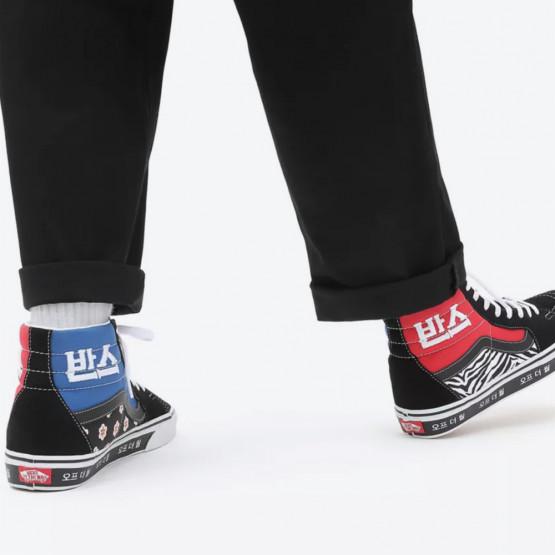 """Vans Sk8-Hi """"Korea Pack"""" Unisex Παπούτσια"""