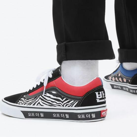 """Vans Old Skool """"Korea Pack"""" Unisex Shoes"""