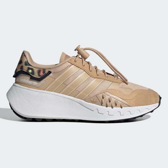 adidas Originals Choigo Γυναικεία Παπούτσια