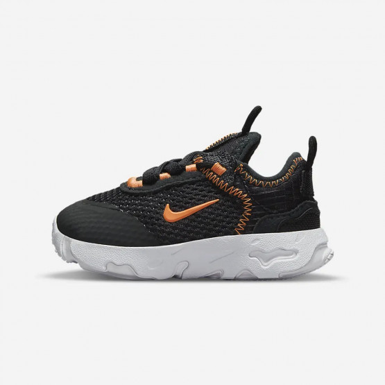 Nike Rt Live Βρεφικά Παπούτσια
