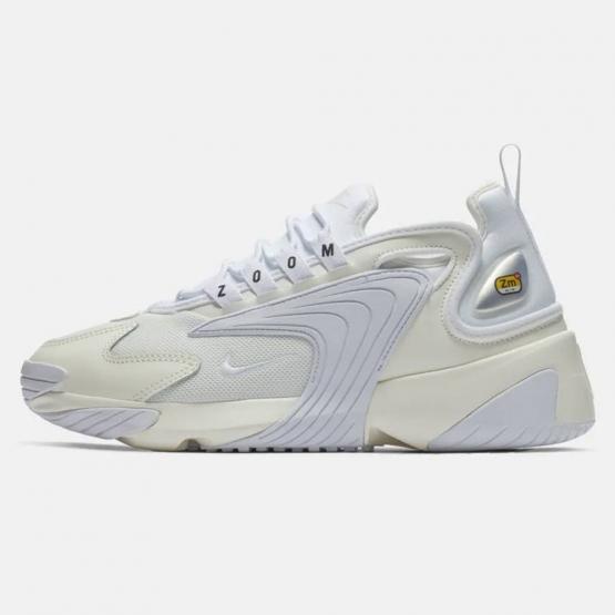 Nike Zoom 2K - Γυναικεία Παπούτσια