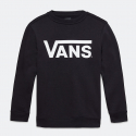 Vans Classic Kids' Sweater
