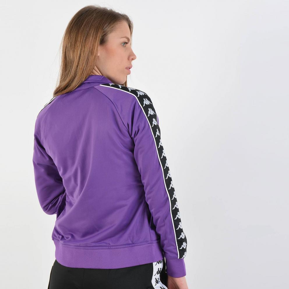 Kappa 222 Banda Wanniston Slim Fit Jacket - Γυναικεία Ζακέτα
