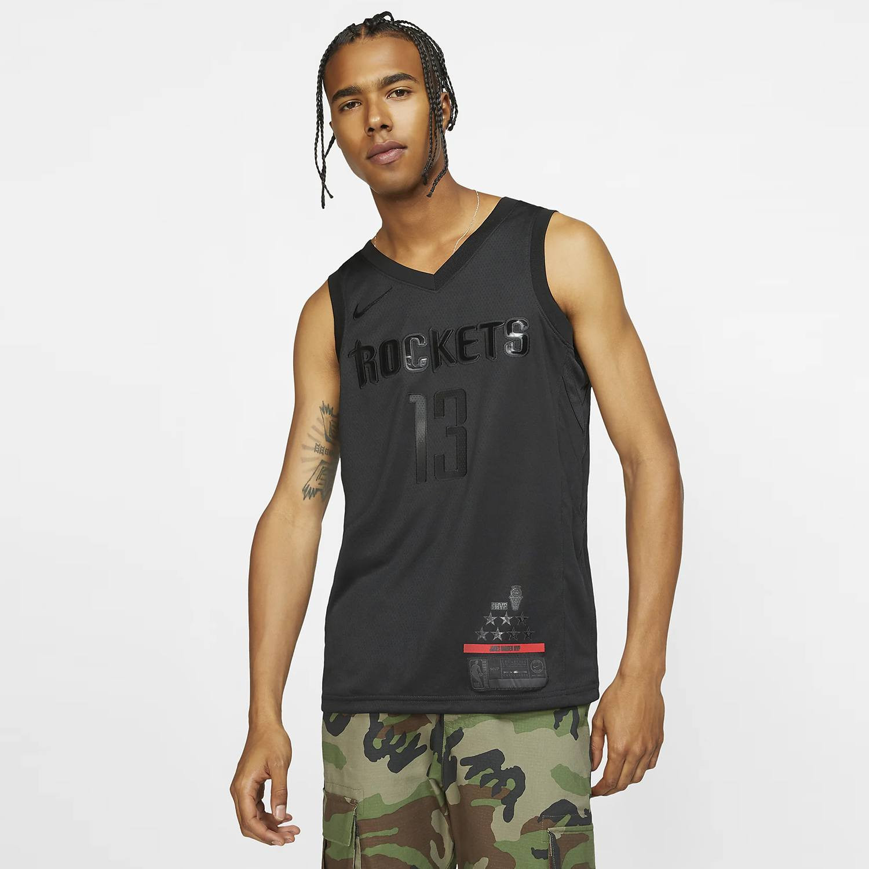 "Nike NBA ""MVP"" Houston Rockets Swingman Edition Jersey (James Harden)"
