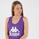 Kappa Authentic Zinac Women's Tank Top