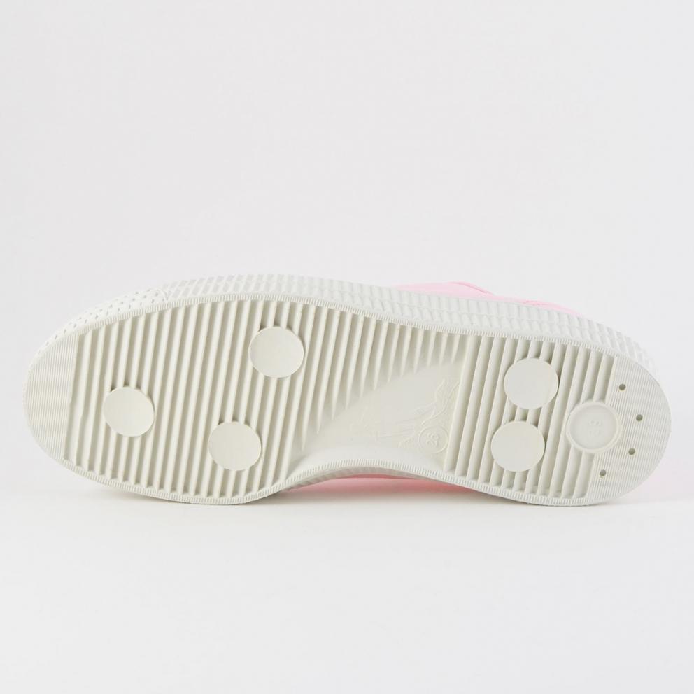 Novesta Star Master - Γυναικεία Παπούτσια