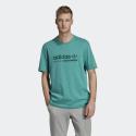 adidas Originals Men's Kaval Tee - Ανδρικό Μπλουζάκι